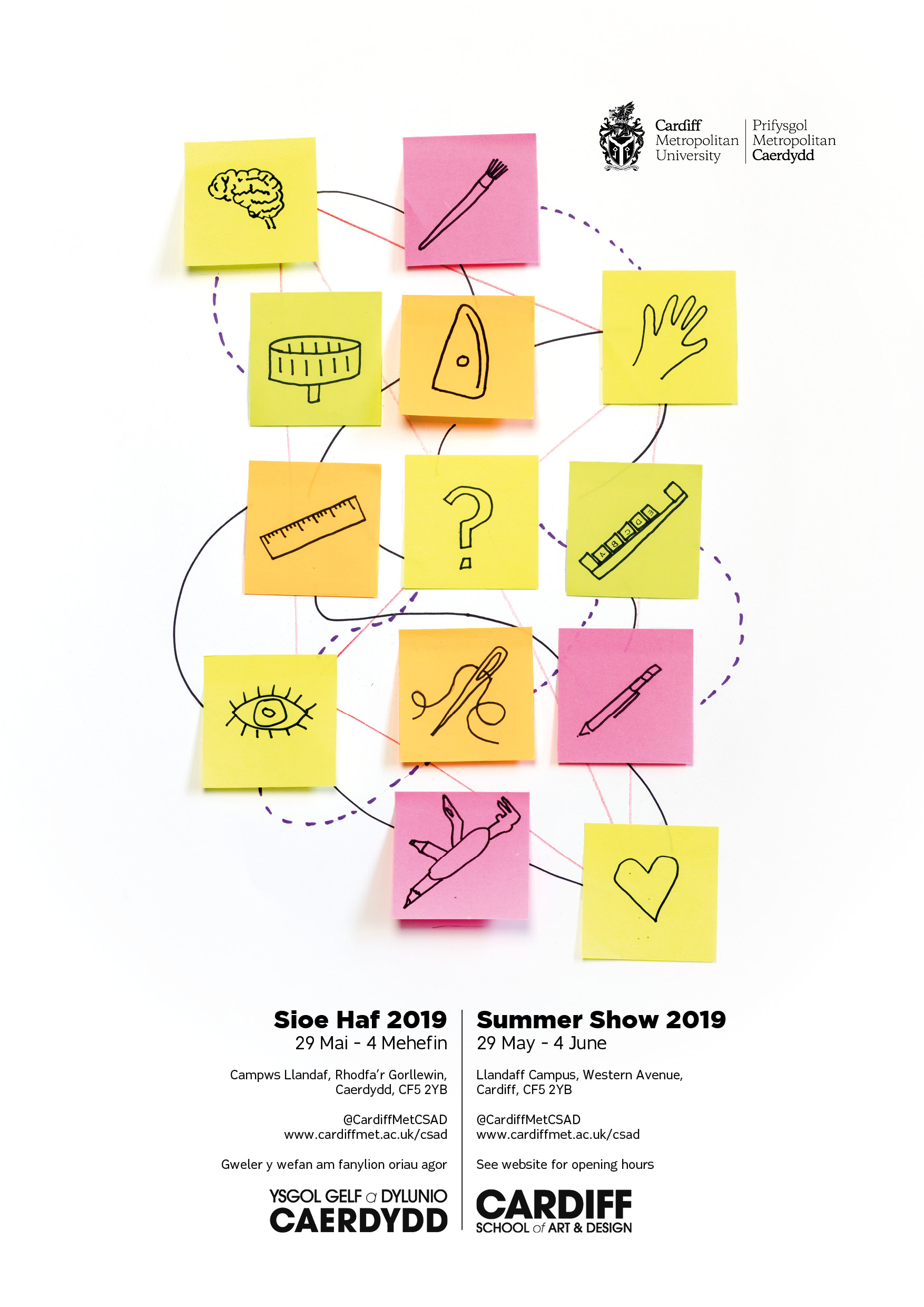 SummerShow2019_Poster_A3_WEB