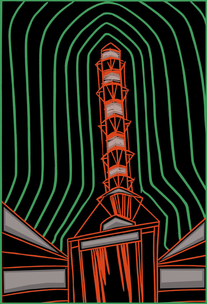 Jody Beddoes_2123798_assignsubmission_file_The Reactor No 4 Tower