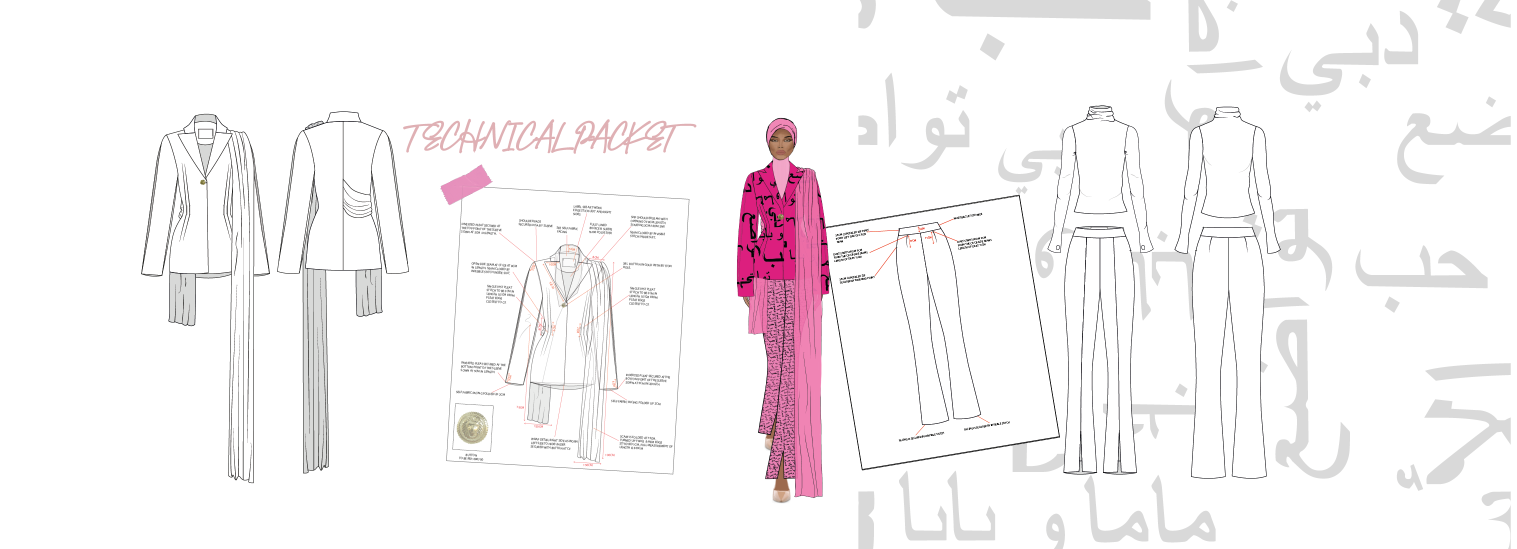 Portfolio page with technical specification pack, sketches and a fully rendered illustration of an outfit